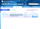 "Поддержи Гимназию на конкурсе ""Школа будущего вместе с Intel"""