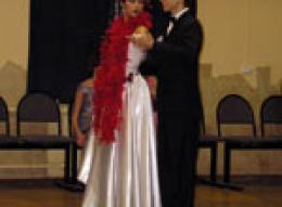 Студия бальных танцев