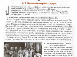 page4852-42.jpg