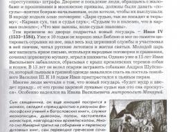 page4852-43.jpg