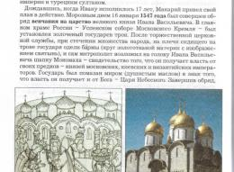 page4852-44.jpg