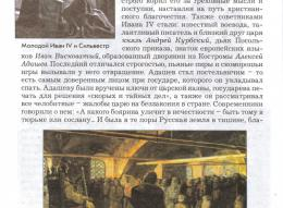 page4852-46.jpg