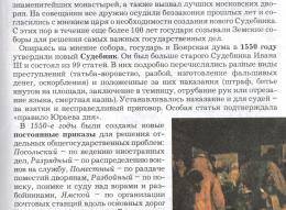 page4852-47.jpg