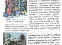 page4852-50.jpg