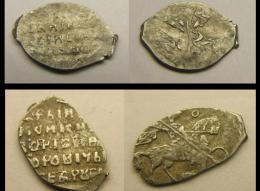 Монеты Смуты 2